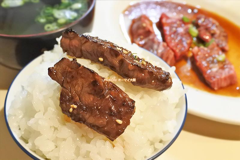 大好きなハラミを1000円で味わえる北新地の名店「さつま」。北新地にも古き良き焼肉店が残っています。