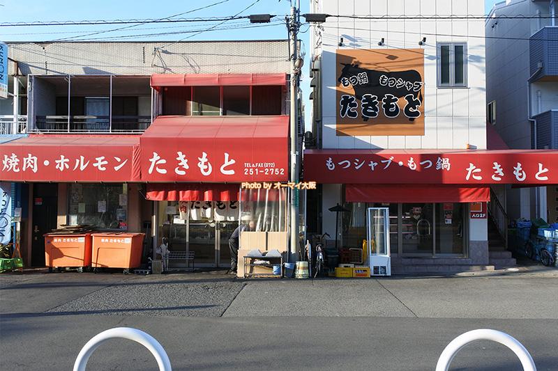 堺市で人気の焼肉「たきもと」。大阪を代表する焼肉の人気店です。