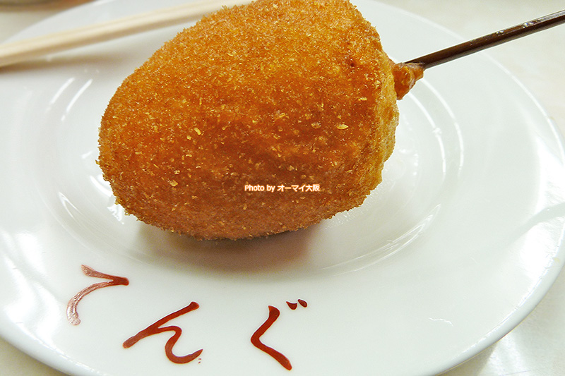 串カツ「てんぐ」のタマゴの串揚げは超絶アツアツなのでヤケドに注意しましょう。