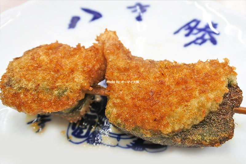 生麩(なまふ)の串揚げは1本150円です。