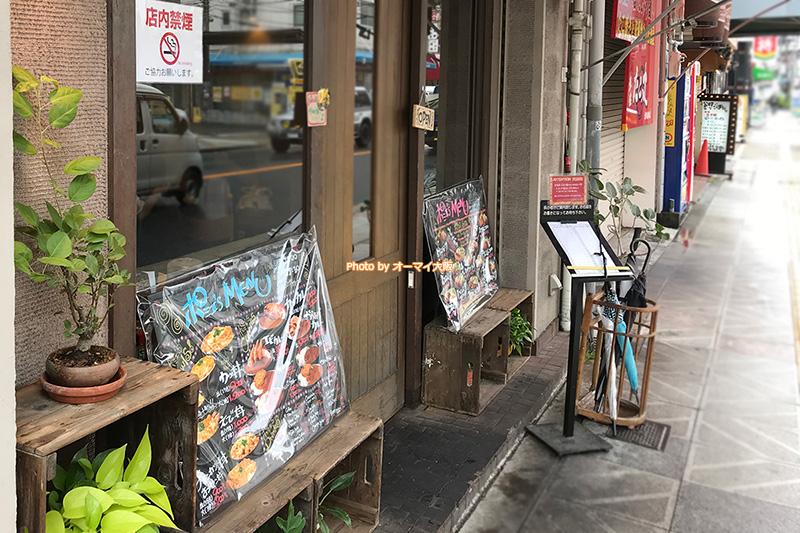 大阪っ子に大人気の喫茶店「ポミエ(POMMIER)」の外観です。