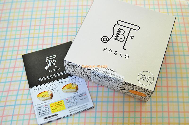 チーズタルト専門店「パブロ」はチーズケーキに革命を起こしました。