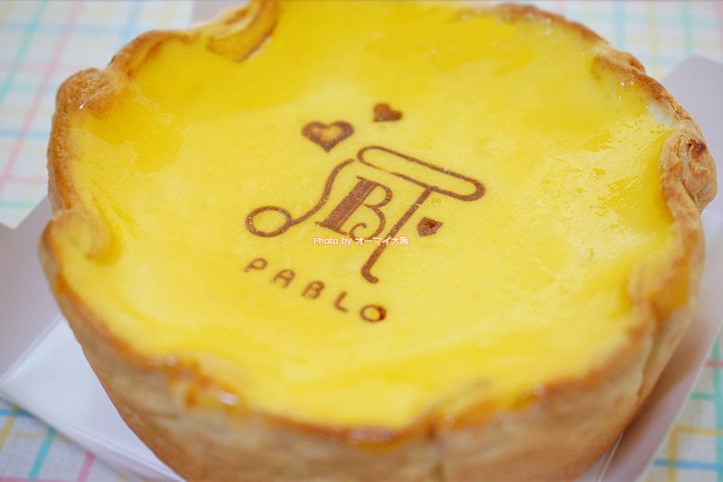 大阪のおみやげに人気のチーズタルト。1000円以内で買えるリーズナブルなおみやげです。