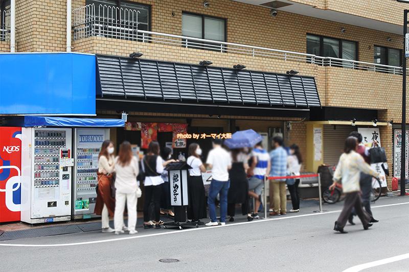 肥後橋で人気のラーメン店「鶏soba 座銀 本店」の外観です。