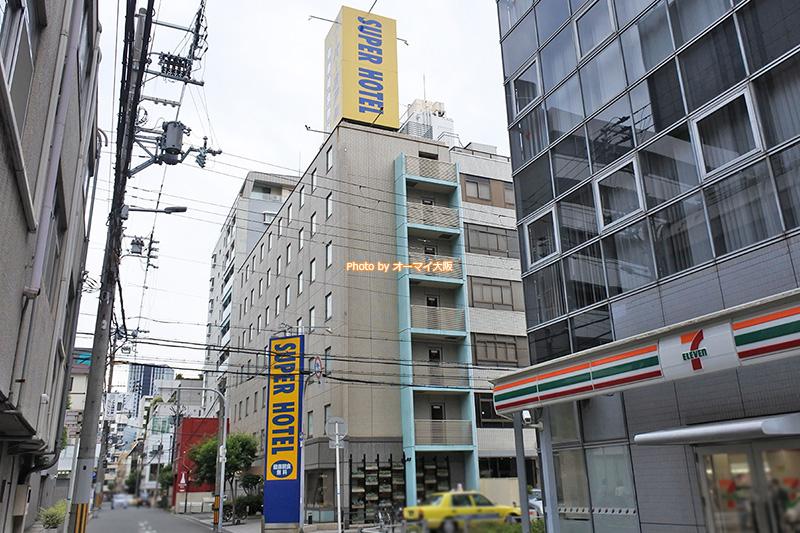 大阪メトロの肥後橋駅から歩いて3分の距離にある「スーパーホテル梅田肥後橋」の外観です。