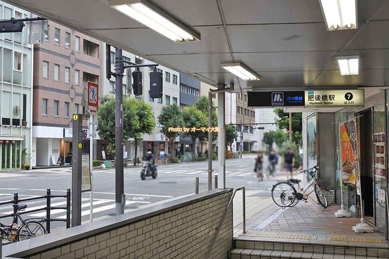 大阪メトロを利用して「スーパーホテル梅田肥後橋」へ移動するとわかりやすいです。