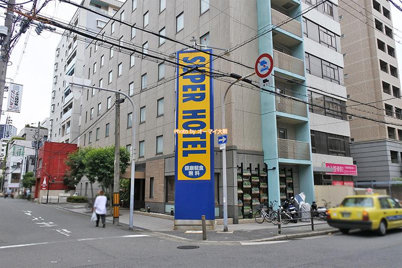 ビジネスホテル「スーパーホテル梅田肥後橋」の外観です。