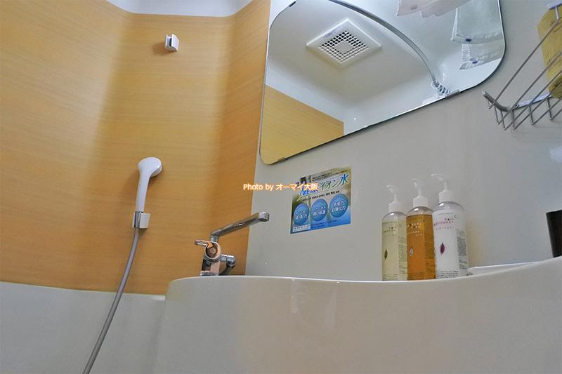バスルームのアメニティはシンプルです。