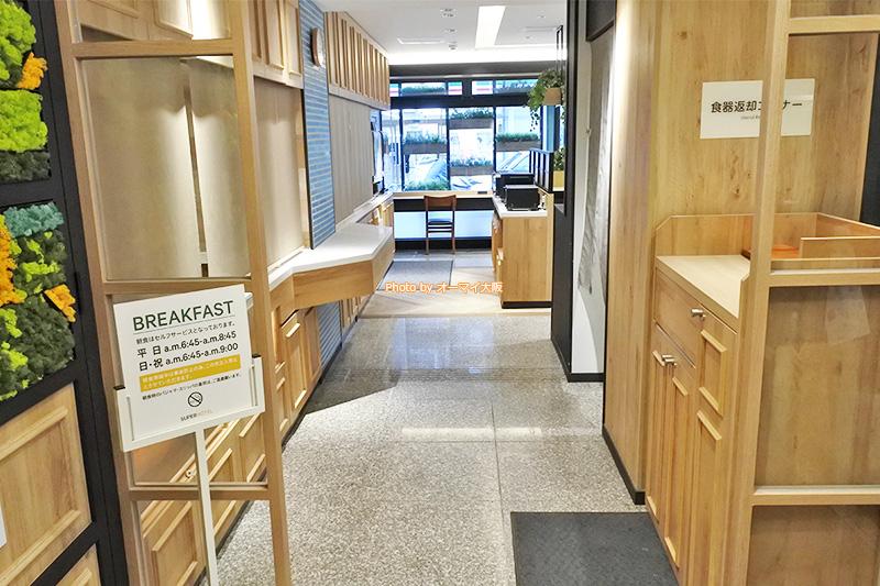 ビジネスホテル「スーパーホテル梅田肥後橋」のレストランは6時45分から営業しています。
