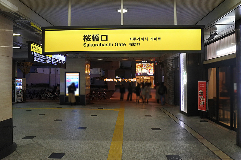 JR大阪駅から「リーガロイヤルホテル大阪」へ移動するなら、無料のシャトルバスが圧倒的に便利です。