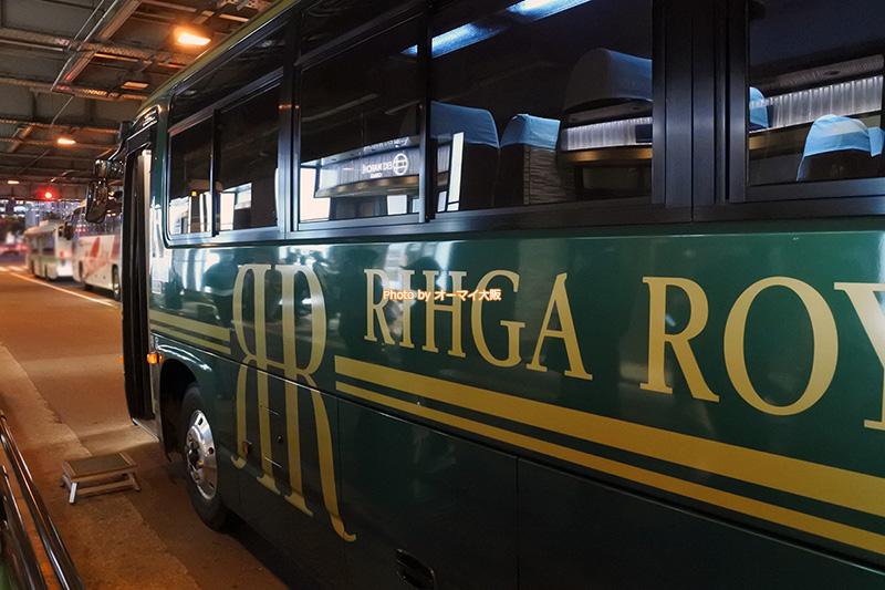 無料のシャトルバスの運転士さんのサービスも「リーガロイヤルホテル大阪」の上質のクオリティです。