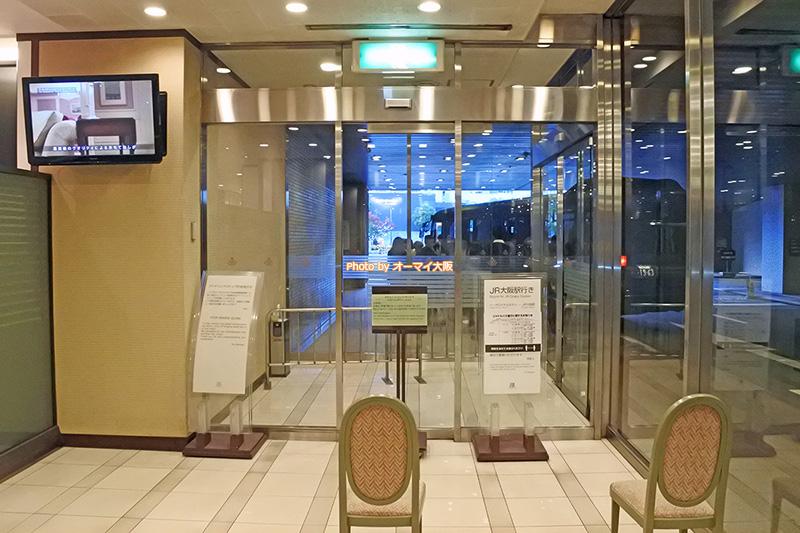 無料のシャトルバスは「リーガロイヤルホテル大阪」とJR大阪駅を15分間隔で運行しています。