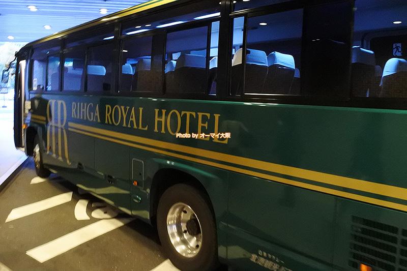 上質なサービスが魅力の「リーガロイヤルホテル大阪」の無料のシャトルバスをぜひ利用しましょう。