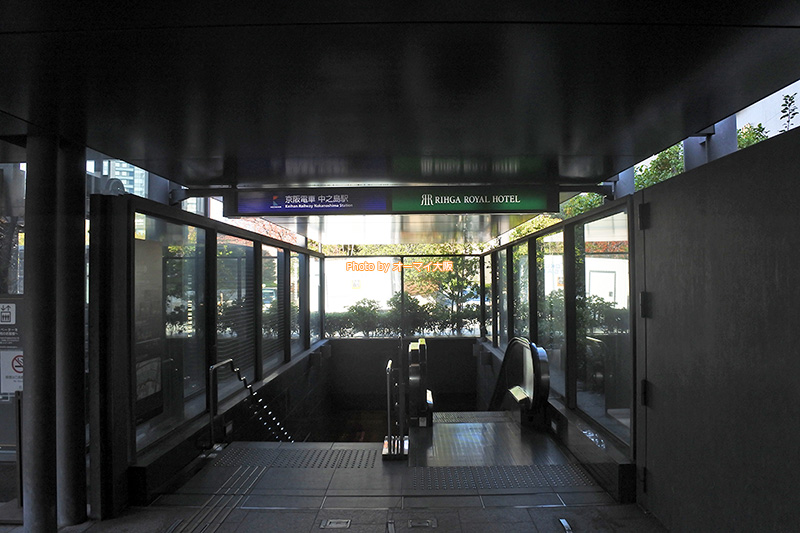 老舗ホテル「リーガロイヤルホテル大阪」の最寄り駅は京阪の中之島駅です。