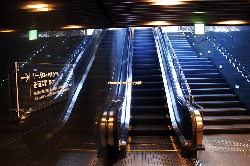 京阪の中之島駅は地下2階にあります。電車が中之島駅へ到着したら地下1階へ移動しましょう。
