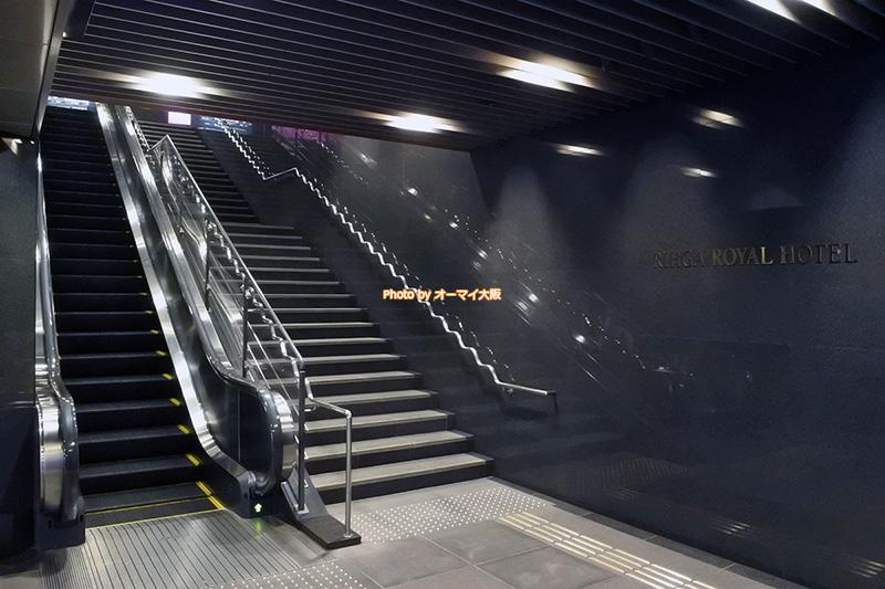無料のシャトルバスだけでなく、電車の移動も便利な「リーガロイヤルホテル大阪」の交通アクセスです。