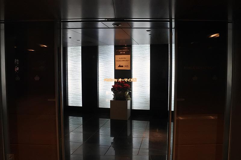 電車は「京阪 中之島駅」の地下2階に到着します。