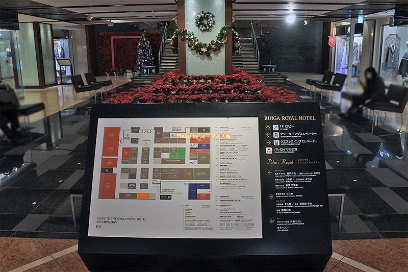 パレロイヤル広場は「リーガロイヤルホテル大阪」の地下1階にあります。