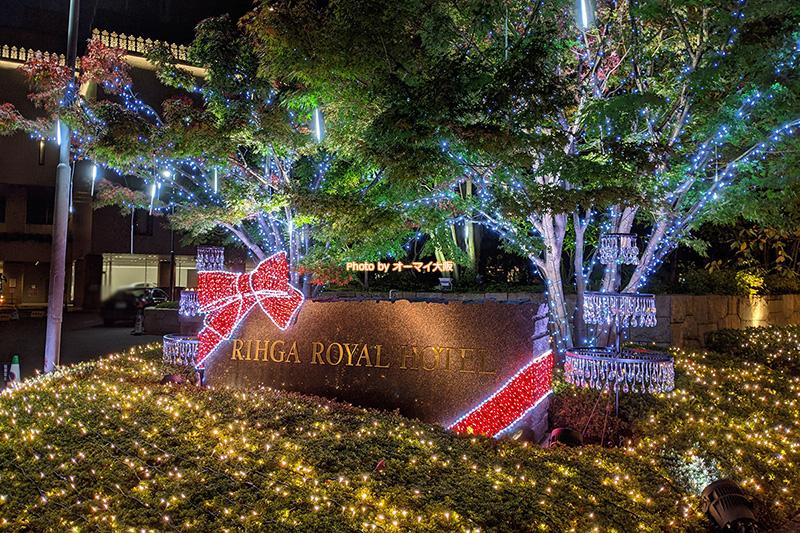 夜景が美しい「リーガロイヤルホテル大阪」の外観です。