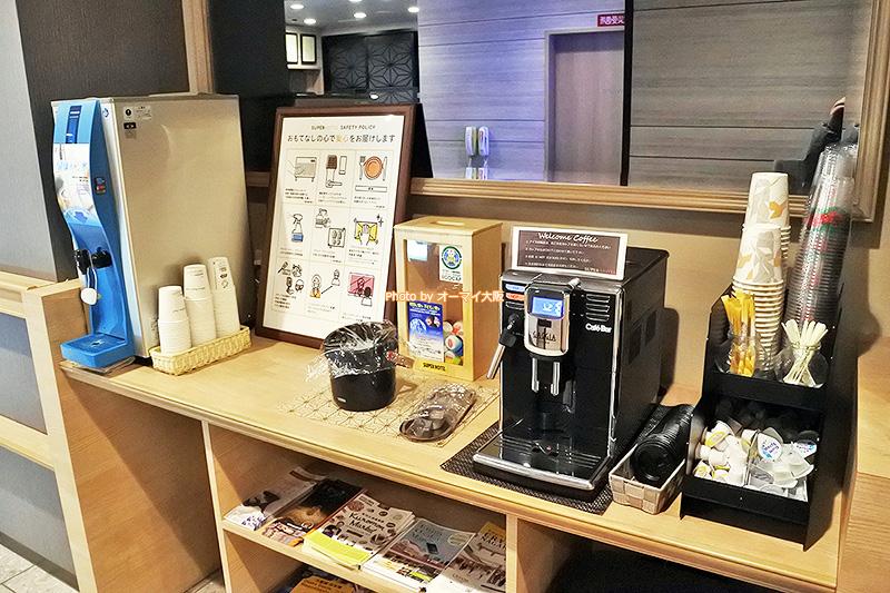 無料のドリンクサーバーは「スーパーホテルなんば日本橋」に宿泊する特典です。