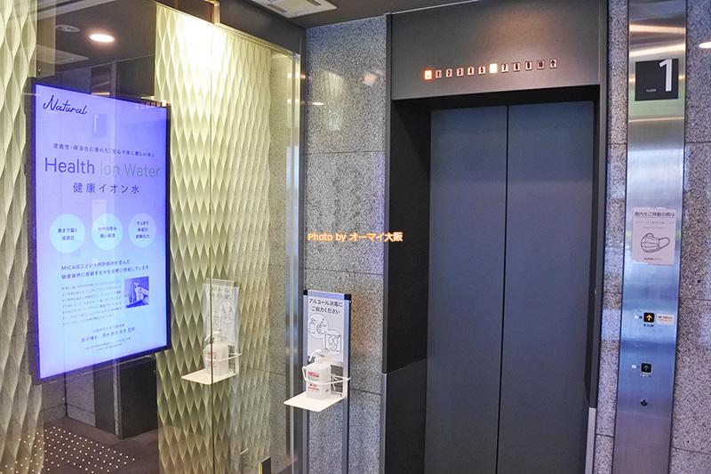 ビジネスホテル「スーパーホテルなんば日本橋」はエレベーターを使ってフロントへ移動します。