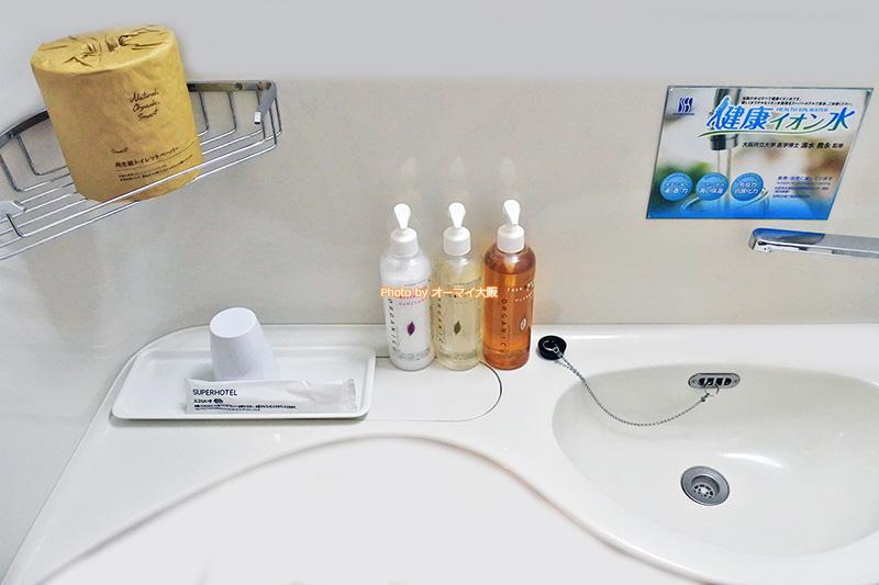 全国展開している「スーパーホテル」は「健康イオン水」に力を入れています。