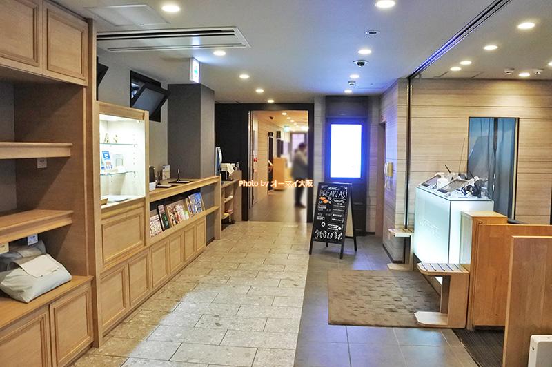 コスパが高すぎる「スーパーホテルなんば日本橋」の健康朝食です。