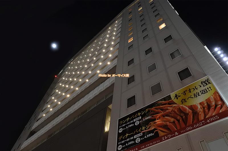 JR天王寺駅から歩いて1分の立地が魅力の「天王寺都ホテル」です。