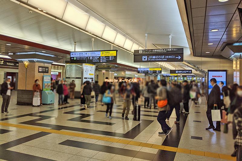JR大阪駅の中央改札口を目指しましょう。