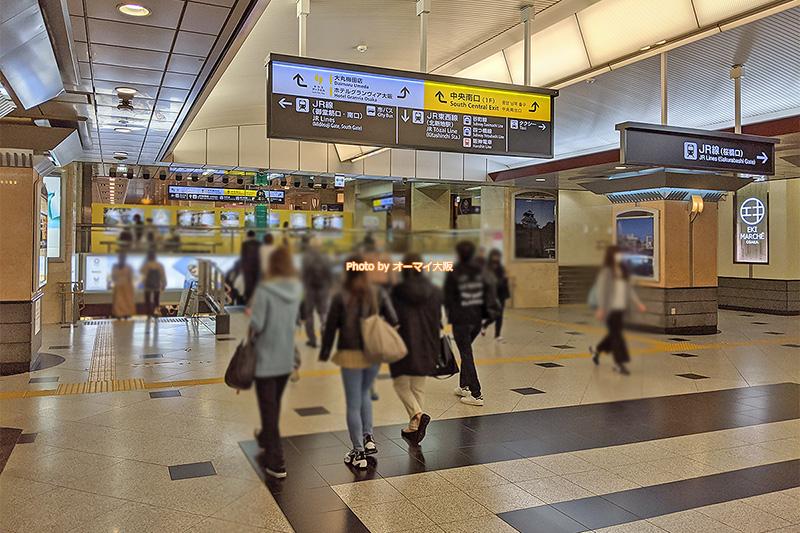 JR大阪駅の中央口から地下街を目指します。
