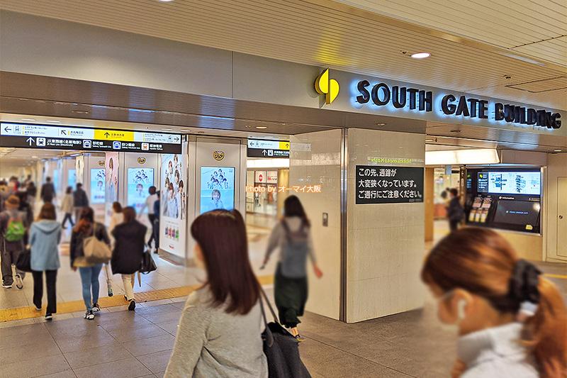 地下を利用して「ホテルエルセラーン大阪」を目指します。