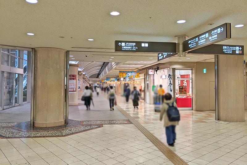JR大阪駅から梅田の地下街を利用すると「ホテルエルセラーン大阪」まで徒歩15分くらいです。