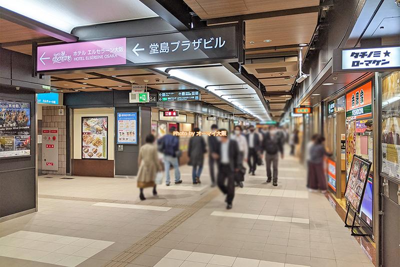 ピンクにハイライトされた「ホテルエルセラーン大阪」の看板が見えたらすぐ近くです。