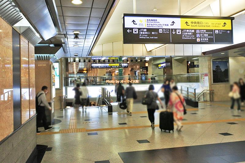 JR大阪駅に到着したら、中央改札を目指します。