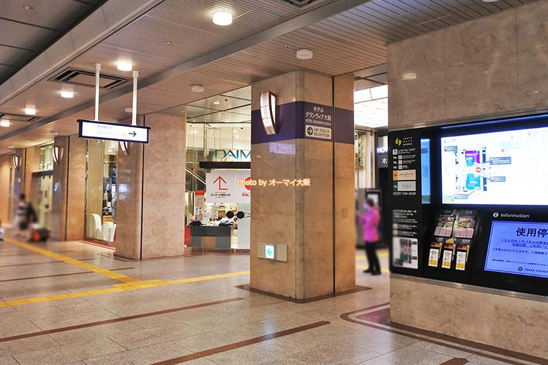 JR大阪駅から歩いて1分で移動できる「ホテルグランヴィア大阪」は最高の交通アクセスを誇るホテルです。