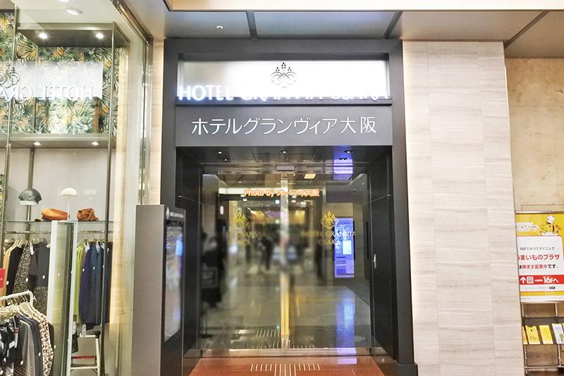 JR大阪駅直結の「ホテルグランヴィア大阪」は近くに百貨店やコンビニ、地下街が充実していて、食事やショッピングに困ることはありません。