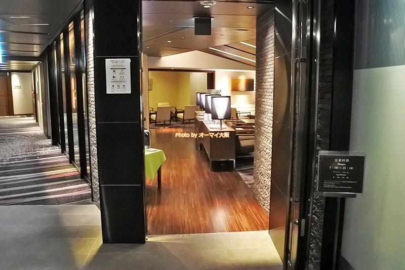 人気の専用ラウンジは「ホテルグランヴィア大阪」最上階のグランヴィアフロアにあります。