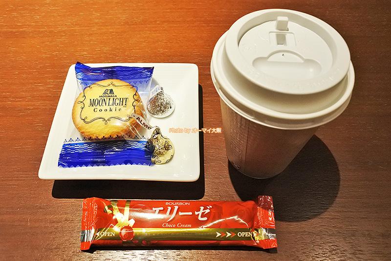 気分転換に役立つ「ホテルグランヴィア大阪」の専用ラウンジは、最上階のグランヴィアフロアに宿泊した人だけが利用できる特典です。