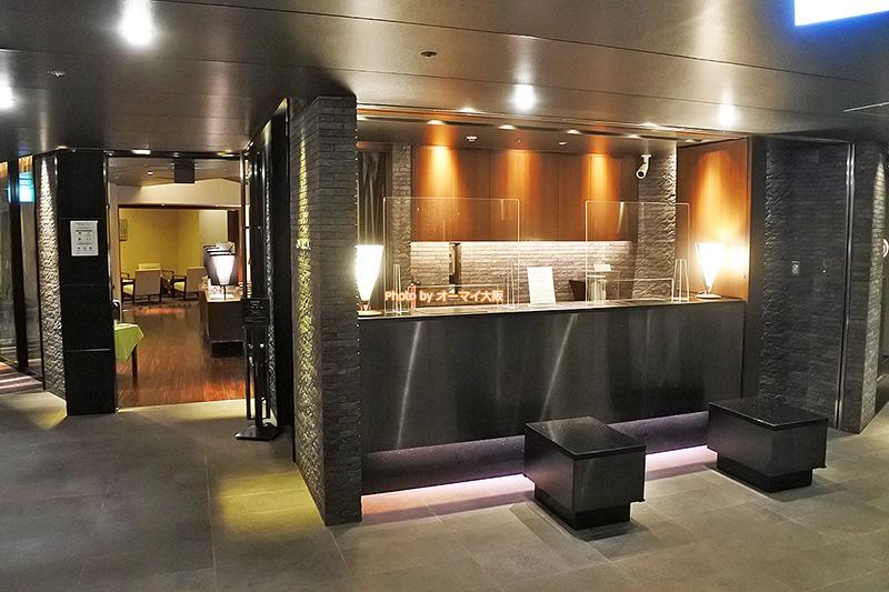 JR大阪駅の真上にある「ホテルグランヴィア大阪」の最上階グランヴィアフロアのサービスカウンターです。