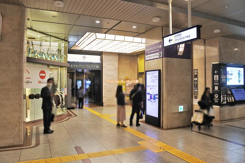 人気の「ホテルグランヴィア大阪」はJR大阪駅直結です。