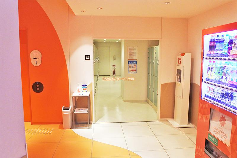 USJオフィシャルホテル「ホテルユニバーサルポートヴィータ」のコインロッカーは100円返却式です。
