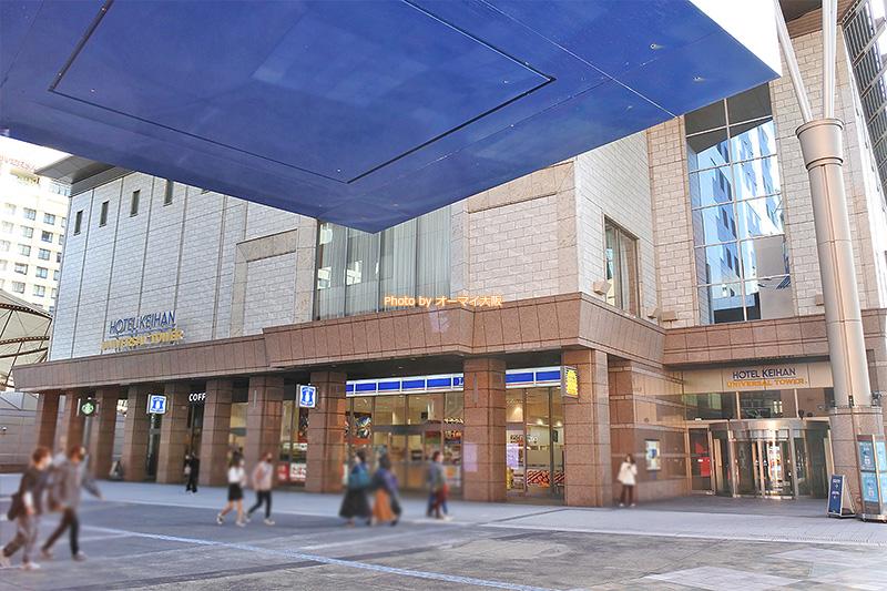 USJのオフィシャルホテル「ホテル京阪ユニバーサルタワー」の外観です。