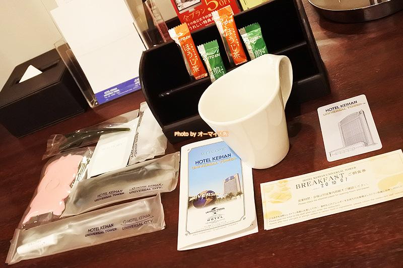 ドリンクセットはお茶がメインでした。