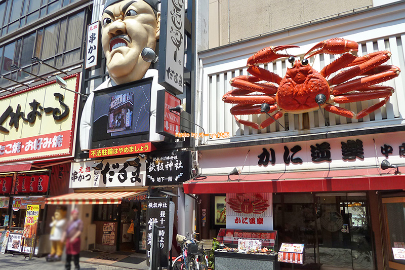 串カツ「だるま 道頓堀店」は大阪ミナミの真ん中にあります。観光客に大人気の店舗です。