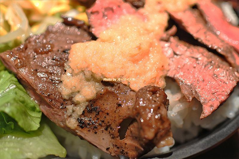 焼肉「富士晃」のランチタイムは11時から15時まで。