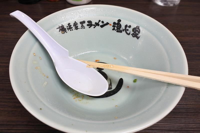 はじめてスープを飲みほしました。
