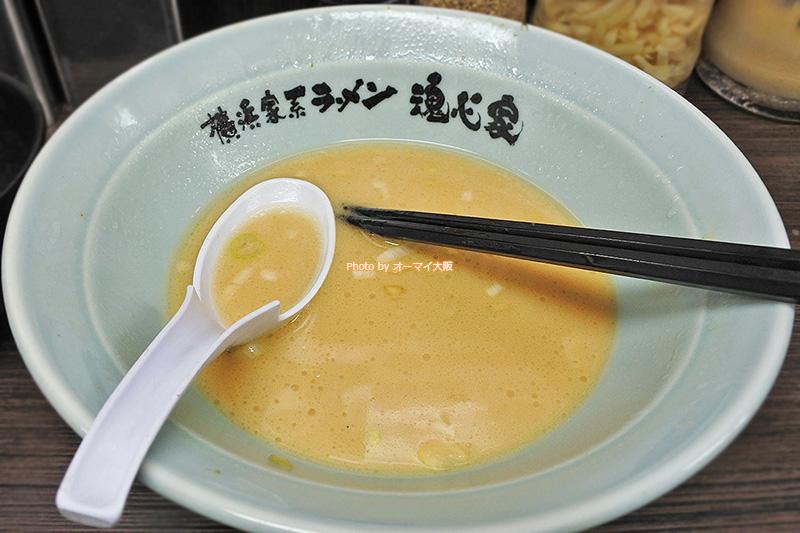 家系ラーメン「魂心家」のスープは飲み干せなかったです。
