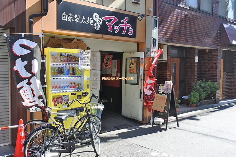 二郎系ラーメンを味わえる「ドカ盛マッチョ 難波千日前店」の外観です。