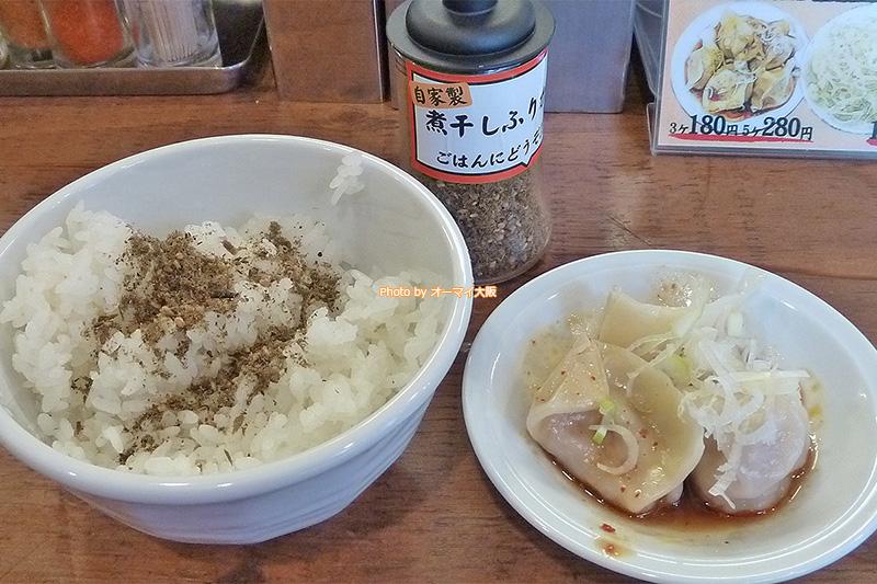 はじめて食べる「玉五郎」の水餃子とライスです。
