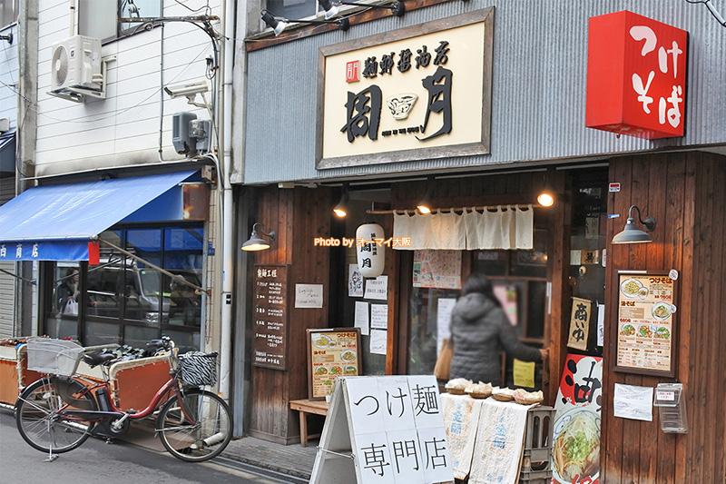 つけ麺「周月(しゅうげつ)」は黒門市場から歩いてアクセスできます。小道に入った場所にあるので、立地が特別いいわけじゃないと思うのですが、どの時間帯に行ってもお客さんがいます。